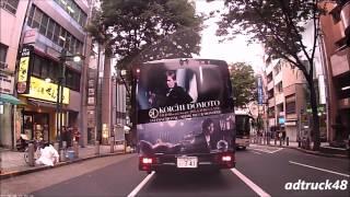車載ドライブレコーダーによる映像で画質は悪いです。渋谷を走行する、...