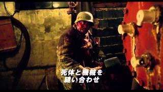 【予告編】兵器と人間がくっついちゃった!! 映画『武器人間』(1:48) thumbnail