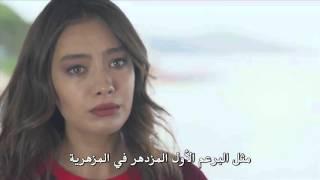 مسلسل حب أعمى Kara Sevda - الحلقة 4 مترجم إلى العربية