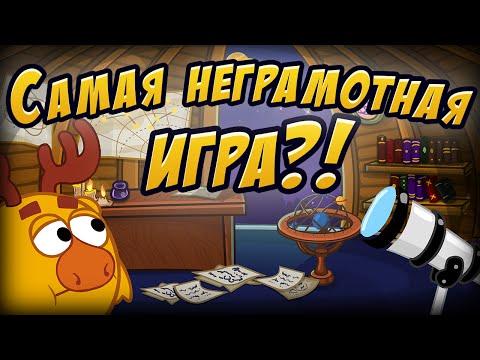 ШАРАРАМ - САМАЯ НЕГРАМОТНАЯ ОНЛАЙН-ИГРА?! + 5К!