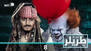 #صاحي :