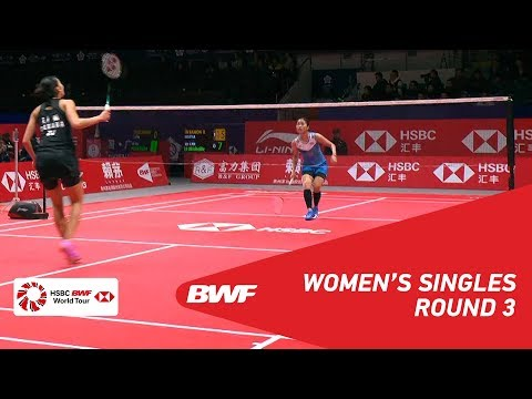 R3 | WS | Ratchanok INTANON (THA) vs Michelle LI (CAN) | BWF 2018