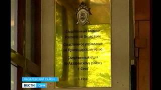 Таджика подозревают в изнасиловании