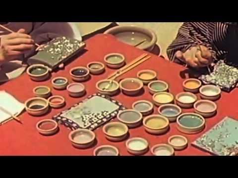 Arts & Crafts, Kyoto, 1946 (full)