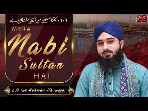 Mere Nabi  Sultan Hey - Most Beautiful Naat - Abdul Rehman Khuwajgi - Official Video