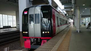 ●20200702 2200系 発車 @太田川
