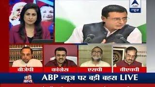 Big Debate: Why did Congress celebrate Tipu Sultan