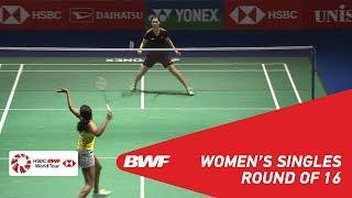R16 | WS | PUSARLA V. Sindhu (IND) [3] vs GAO Fangjie (CHN) | BWF 2018