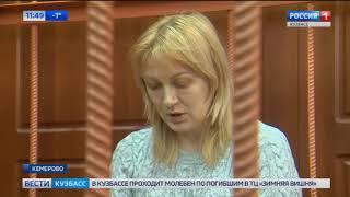 Суд отправил в СИЗО главу инспекции государственного строительного надзора Кузбасса