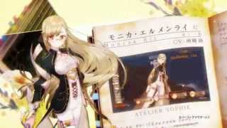 『ソフィーのアトリエ ~不思議な本の錬金術士~』 プロモーションビデオ2