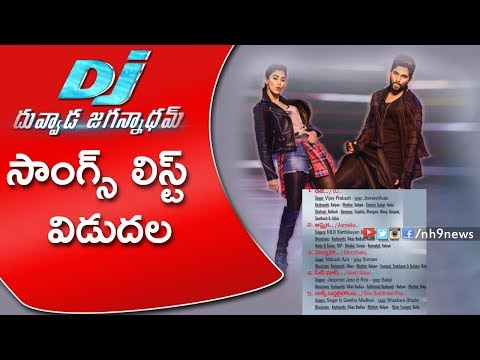 Allu Arjun DJ Duvvada Jagannadham Audio Track List | DJ Songs List