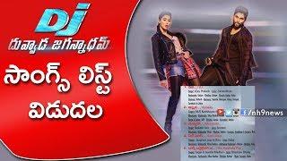 Video Allu Arjun DJ Duvvada Jagannadham Audio Track List | DJ Songs List download MP3, 3GP, MP4, WEBM, AVI, FLV Oktober 2017
