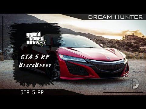 "GTA 5 RP Blackberry✔АГЕНТ ХЗ   Промокод ""dream"""