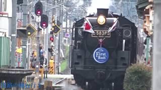 【今年度のSL運行開始】秩父鉄道SLパレオエクスプレス 2019年度運行開始 御花畑にて