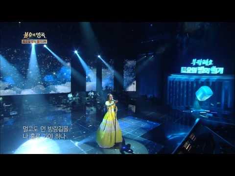[HIT] 불후의 명곡2-송소희(Song So...