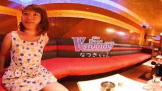 キャバクラをVRで体験! 名古屋錦のキャバクラ「スタジオV」。なつきち...