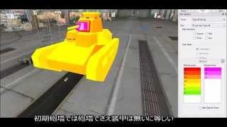 九五式軽戦車 ハ号【WOT 装甲厚の解説】