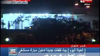 الداخلية فى بورسعيد - u202bدخول مبارك لمستشفى المعادىu202c