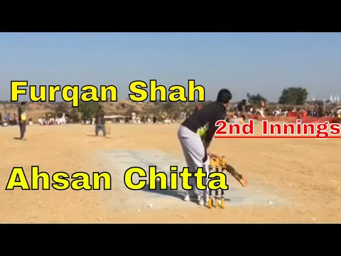 2nd Innings; Lahore vs Islamabad; All Pakistan open Cricket tournament Chakwal 2017-2018