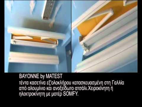 Yupeee TENTOEXPRESS - Τέντες & συστήματα τεντών