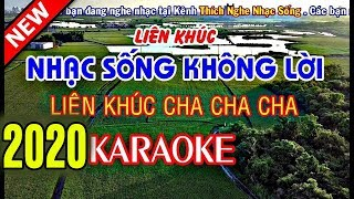 Nhạc Sống Không Lời Rất Hay - KARAOKE Nhạc Sống Thôn Quê 2019 - LK Cha Cha Cha Tuyệt Hay