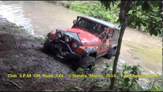 Club S.P.M Off Road 4X4   (3)   Hato mayor 22/6/2014