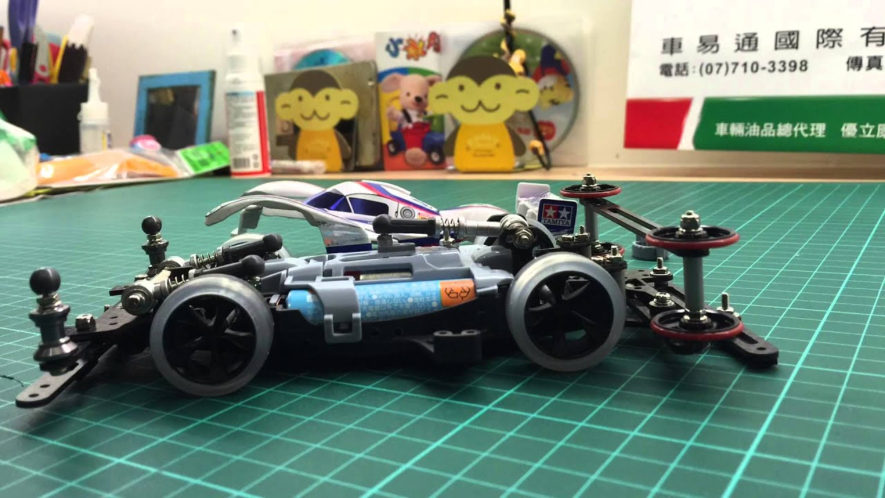Ma Chassis Tamiya Basic Tune Up Parts Set For Ar