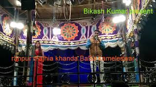 Best JATRA anchoring ll RANPUR MAJHIA KHANDA ll Bikash Bhai