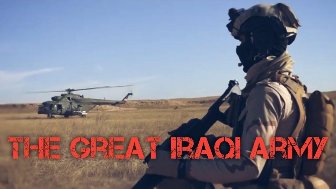 الجيش العراقي 2021   Iraqi Army 2021