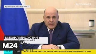 После выписки из больниц пациенты смогут продолжить лечение теми же лекарствами - Москва 24