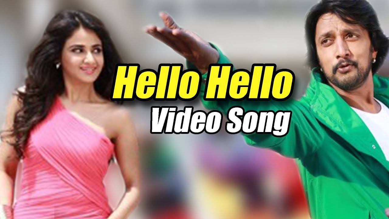Bachchan hello hello kannada movie full song video | sudeep.