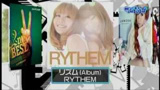 RYTHEM ハッピーMusic パワープレイ.