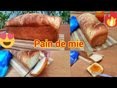 la-meilleure-recette-de-pain-de-mie-/-اروع-وصفة-خبز-اللب-🍞