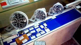 лампа led е27(Лампа аккумуляторная, с цоколем Е27 с пду., 2013-03-25T06:13:47.000Z)