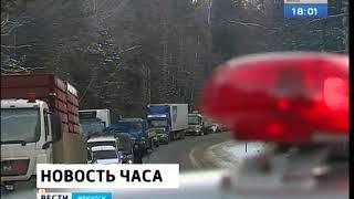 Движение с 57 по 60 километр Култукского тракта закроют