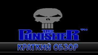 the Punisher - краткий обзор игры