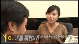 부산재수학원부산기숙학원부산대동학원탐방