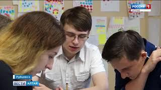 11-классник из Рубцовска победил в олимпиаде МГИМО и поступил в престижный вуз без экзаменов