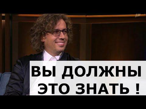 Галкин сказал правду о своей ориентации после откровений Пугачевой о разных спальнях!