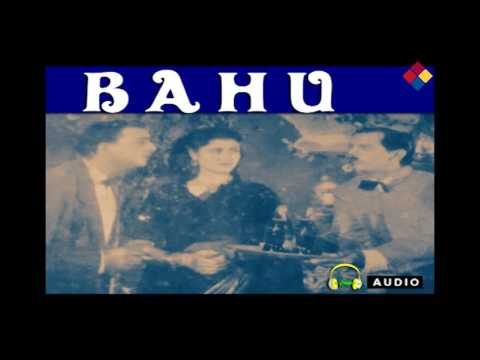 Dekho Dekho Ji Balam Deke Birha | Bahu 1955 | Talat Mahmood, Geeta Dutt