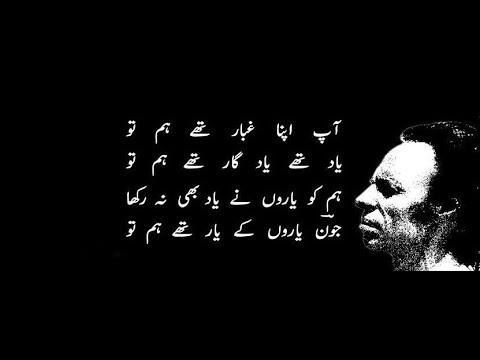 Jaun Elia Top 2 Lines Poetry 2019 - Deep Urdu Shayri - YouTube