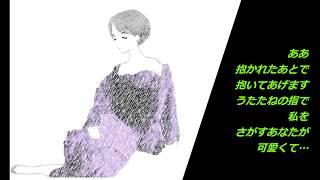 竹島宏 - 紫の月