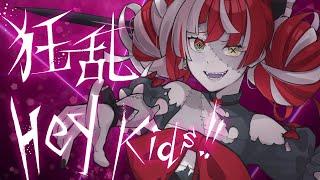 【COVER】狂乱 Hey Kids!! (Kyouran Hey Kids!!) - Kureiji Ollie