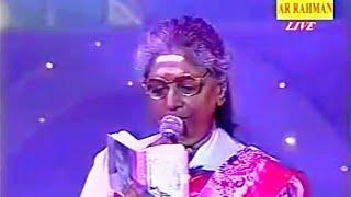 Nenjinile Nenjinile Live | AR Rahman Concert | S Janaki