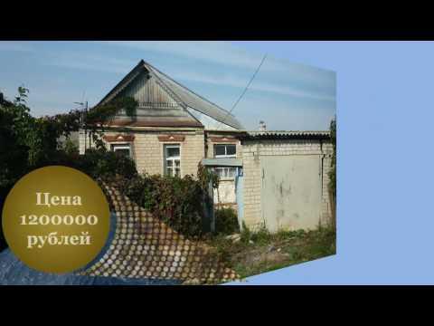 ПРОДАНО! Срочная продажа дома в Елшанке