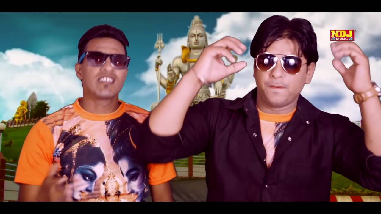 2016 Popular Kawad Bhajan _ Bhole ki chillam _ New HaryanvI Song haryanvi _  NDJ Music