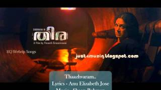 Thira Movie Song - Thaazhvaaram-(F)