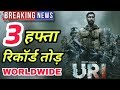 Uri 3weeks Worldwide Collection | New Record | Uri Box Office Collection | Uri Collection