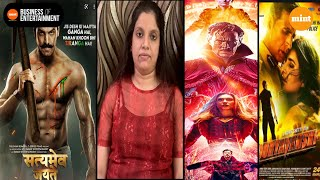 Single screen cinemas pin hopes on Bollywood slate for festive season