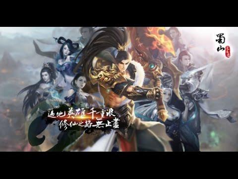 2014最動人玄幻武俠《凡心動》官方遊戲影片 | Doovi